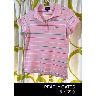 パーリーゲイツ(PEARLY GATES)の⭐️PEARLY GATES‼️⭐️パーリーゲイツ⭐️ピンクポロシャツサイズ0(ウエア)
