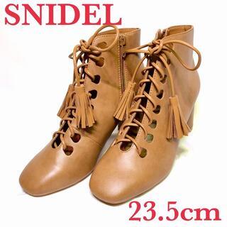 新品 SNIDEL ブーティ ボヘミアンショートブーツ 23.5cm ブラウン(ブーティ)