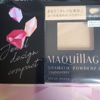 MAQuillAGE - 資生堂 マキアージュ ドラマティックパウダリーUV&ケース 4 オークル20(9