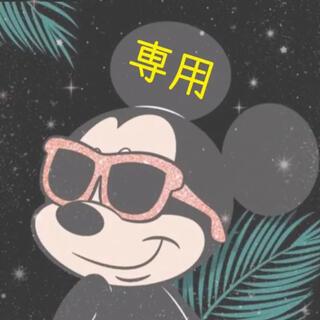 ヨッシー様(生地/糸)