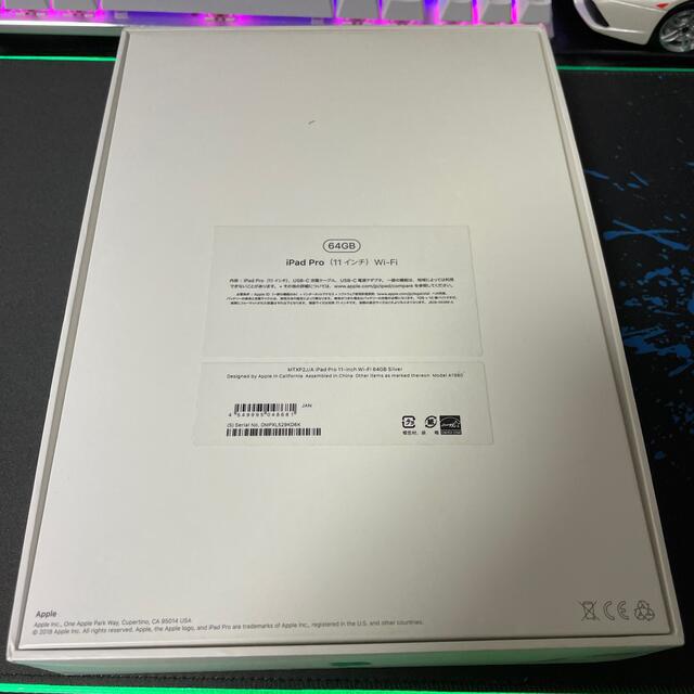iPad Pro 11インチ 訳あり 64GB スマホ/家電/カメラのPC/タブレット(タブレット)の商品写真