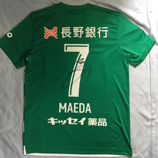 adidas - 松本山雅FC2019ホームレプリカユニフォーム#7前田大然O フルサイン入り
