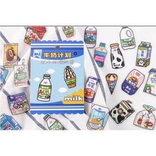 海外フレークシール❤︎牛乳屋さん❤︎(シール)