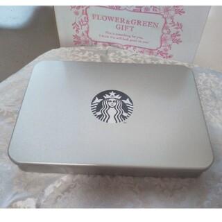スターバックスコーヒー(Starbucks Coffee)の【未使用☆カン】スターバックス ミックスアソート ギフト缶(コーヒー)