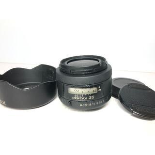 ペンタックス(PENTAX)のペンタックス FA 35mm F2 AL(レンズ(単焦点))
