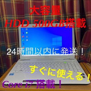 迅速発送!!Office2019 Core i7 HDD500GBノートパソコン