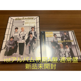 King & Prince  1stアルバム初回A盤.通常盤 新品未開封(ポップス/ロック(邦楽))