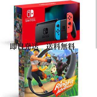 Nintendo Switch - Nintendo Switch 本体 リングフィット アドベンチャー セット
