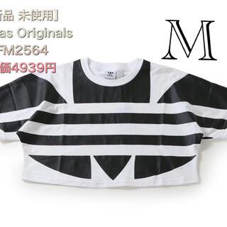 アディダス(adidas)の【新品 未使用】adidas 白 M ビッグロゴ tシャツ Womens (Tシャツ(半袖/袖なし))