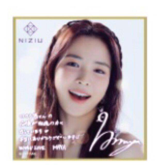 SONY(ソニー)のNiziUくじ MAYA サイン色紙 エンタメ/ホビーのタレントグッズ(アイドルグッズ)の商品写真