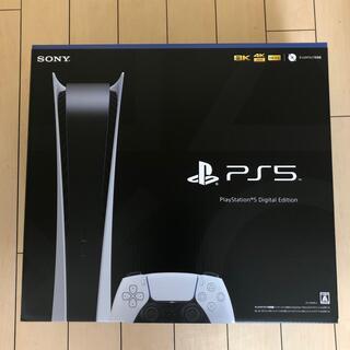 PlayStation - PS5 デジタルエディション CFI-1000B01
