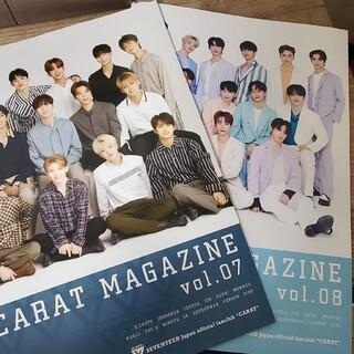 セブンティーン(SEVENTEEN)のSEVENTEEN ファンクラブ 会報 カラットマガジン(K-POP/アジア)
