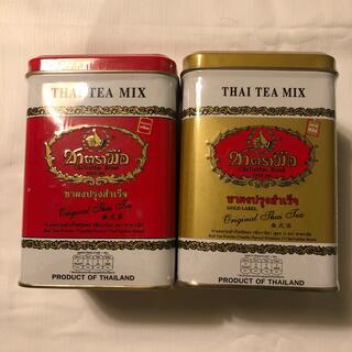 タイ チャトラムー 缶入り ティーパック 2個セット(茶)