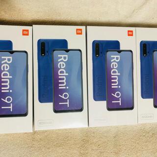 ANDROID - 未開封! Xiaomi Redmi 9T 64GB  4台