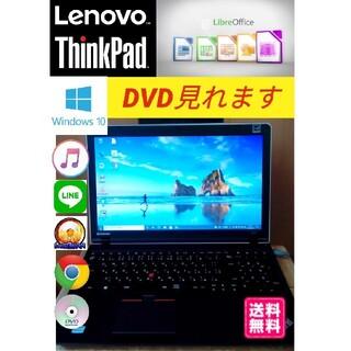Lenovo - Lenovoノートパソコンwindows10 DVD見れます HDD320GB!