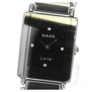 ラドー(RADO)のラドー ジュビリー 4Pダイヤ 153.0468.3 レディース 【中古】(腕時計)
