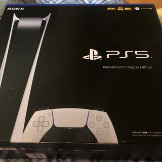 SONY - SONY PlayStation5 デジタルエディション
