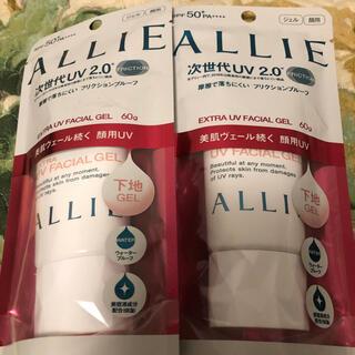 アリィー(ALLIE)のアリィー エクストラUV フェイシャルジェル 60g 2個(日焼け止め/サンオイル)