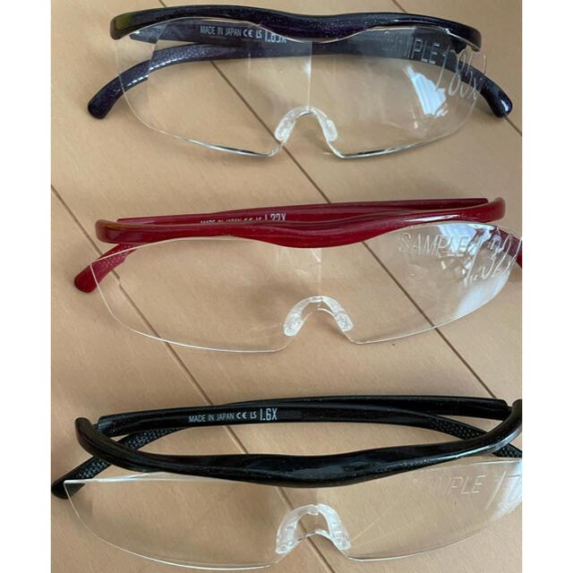 ハズキルーペ1本 レディースのファッション小物(サングラス/メガネ)の商品写真