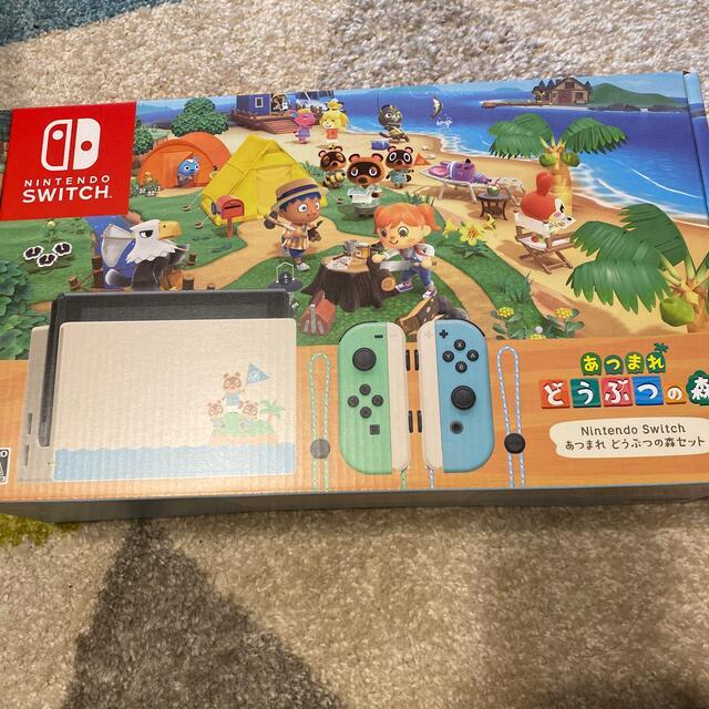 Nintendo Switch(ニンテンドースイッチ)の新品未開封 Nintendo Switch あつまれ どうぶつの森セット エンタメ/ホビーのゲームソフト/ゲーム機本体(家庭用ゲーム機本体)の商品写真
