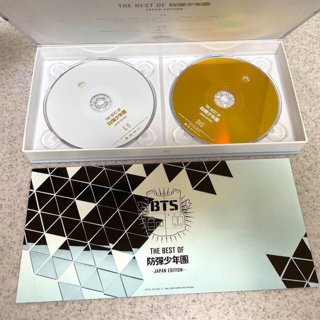 防弾少年団(BTS)(ボウダンショウネンダン)のTHE BEST OF 防弾少年団 エンタメ/ホビーのCD(K-POP/アジア)の商品写真