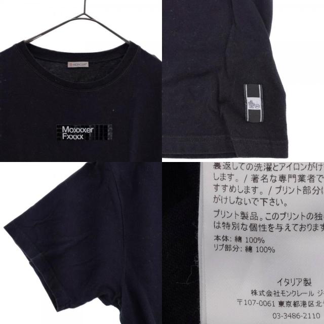 MONCLER(モンクレール)のMONCLER モンクレール 半袖Tシャツ メンズのトップス(Tシャツ/カットソー(半袖/袖なし))の商品写真
