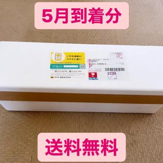 森伊蔵 1800ml (焼酎) 未開封(焼酎)