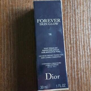 ディオール(Dior)の新品Diorディオールスキンフォーエヴァーフルイドグロウ30ml1Nファンデーシ(ファンデーション)
