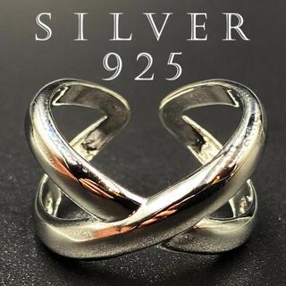 リング シルバーリング 指輪 カレッジリング アクセサリー 大人気 159 F