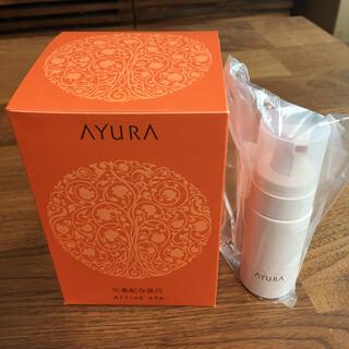 AYURA - 新品未開封★アユーラ 入浴剤&洗顔料