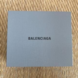 バレンシアガ(Balenciaga)のバレンシアガ 空箱 空き箱(ショップ袋)