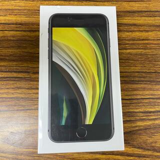 Apple - iPhoneSE2 64GB SIMフリー ブラック