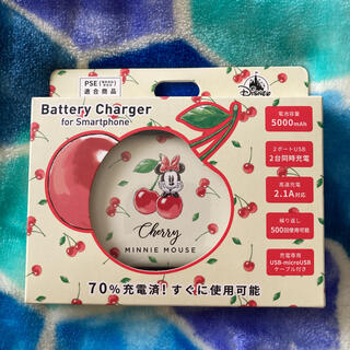 ディズニー(Disney)のモバイルバッテリー ミニーマウス(バッテリー/充電器)