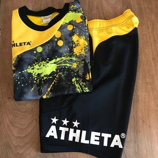 ATHLETA - アスレタ サッカーウェア 140cm 上下