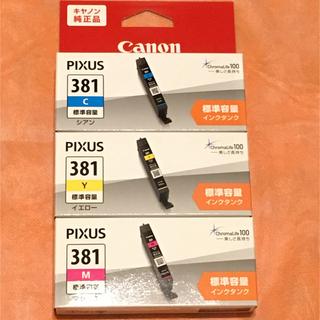 Canon - 【純正】Canon インクタンク 381 4色セット インクカートリッジ