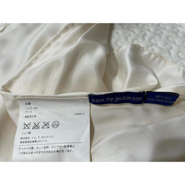 COMME des GARCONS(コムデギャルソン)のjupebyjackie ジュペ 新品未使用 シルクフリル襟半袖ブラウス シャツ レディースのトップス(シャツ/ブラウス(半袖/袖なし))の商品写真