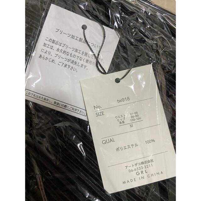 GRL(グレイル)のGAL  グレイル  プリーツストレートパンツ  ブラック  M レディースのパンツ(カジュアルパンツ)の商品写真