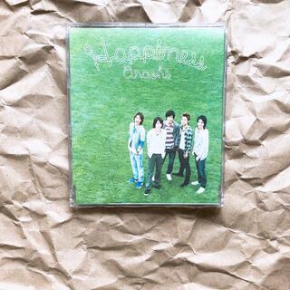 アラシ(嵐)の嵐 シングル「Happiness」 通常盤(ポップス/ロック(邦楽))