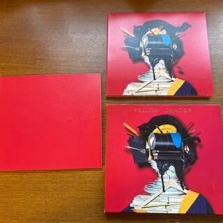 ビクター(Victor)の星野源 yellow dancer イエローダンサー CD 通常盤(ポップス/ロック(邦楽))