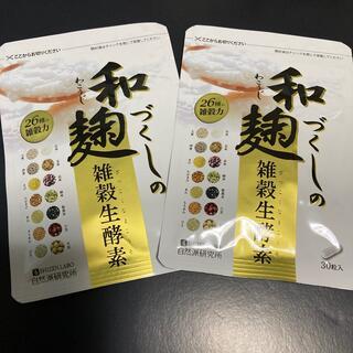 和麹づくしの雑穀生酵素 2袋