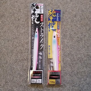★大人気 カルティバ 撃投ジグレベル ストライク ピンクグロー(ルアー用品)