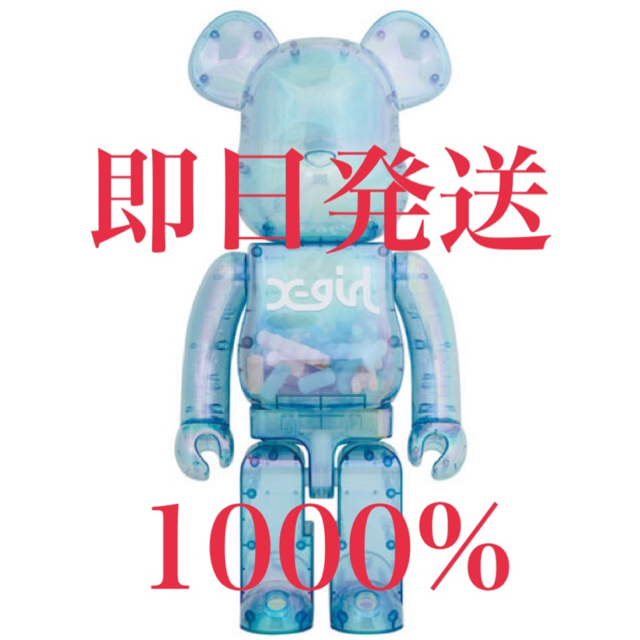 MEDICOM TOY(メディコムトイ)のBE@RBRICK X-girl 2021 1000%  エンタメ/ホビーのフィギュア(その他)の商品写真