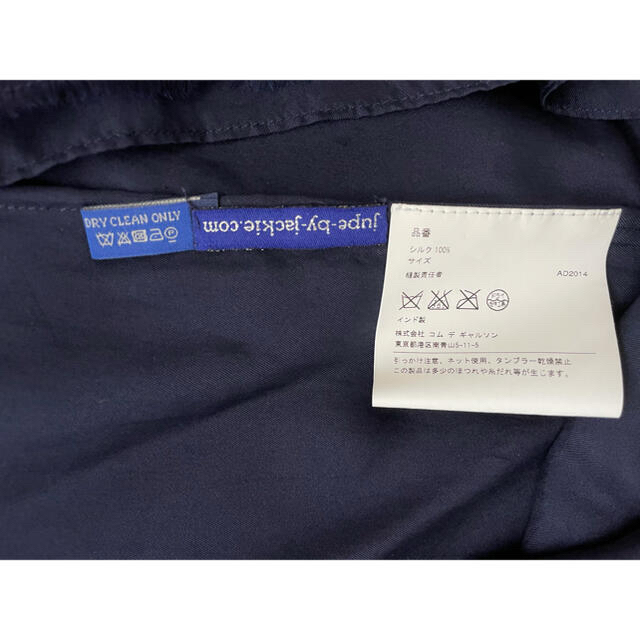 COMME des GARCONS(コムデギャルソン)のjupebyjackie ジュペ 小花刺繍大丸襟半袖ブラウス 新品未使用 紺 レディースのトップス(シャツ/ブラウス(半袖/袖なし))の商品写真