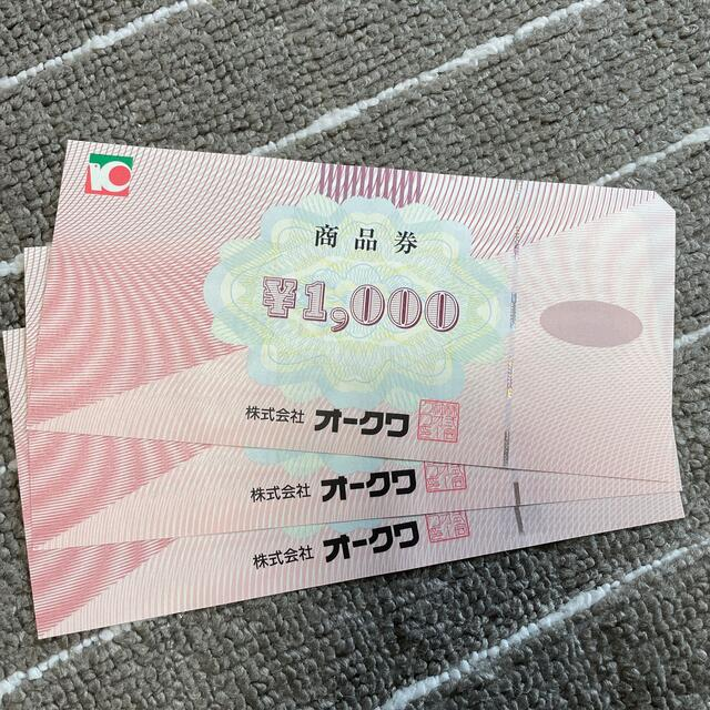 株主優待 オークワ 3000円分 チケットの優待券/割引券(ショッピング)の商品写真