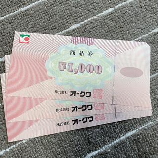 株主優待 オークワ 3000円分
