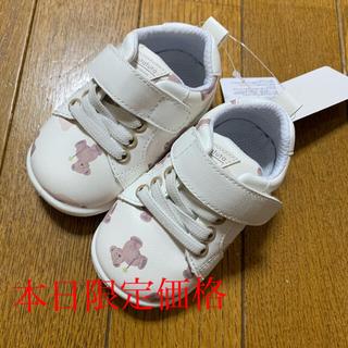 futafuta - 新品 フタくま フタフタ シューズ 靴 12cm