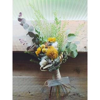 シャンペトルブーケAx サマーイエローsummer yellow bouquet(ブーケ)
