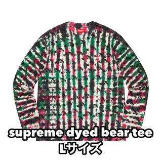 Supreme - supreme dyed bear シュプリーム 長袖Tシャツ