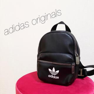 adidas - アディダスオリジナルス ミニリュック