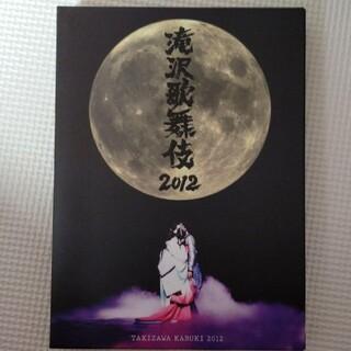 Johnny's - 滝沢歌舞伎 2012 初回限定盤 DVD
